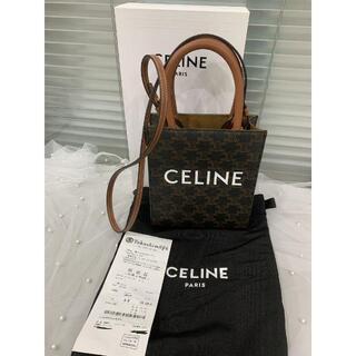 celine - Celine ミニバーティカルカバ ショルダーバッグ