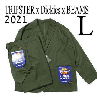 BEAMS - 2021年 TRIPSTER Dickies BEAMS OLIVE sizeL