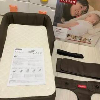 出産準備に!フォルスカ ベッドインベッド 新生児用 コンパクトベッド(ベビーベッド)