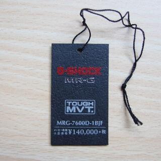 G-SHOCK - 【送料無料】タグ 電波ソーラー MRG-7600 カシオ G-SHOCK