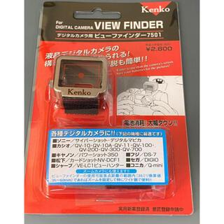 LEICA - ケンコー ビューファインダー 7501 外付けファインダー 金属製 日本製