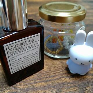 オゥパラディ(AUX PARADIS)のオゥパラディ 香水(香水(女性用))
