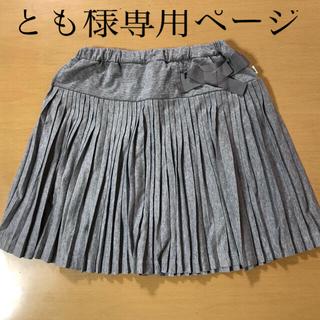 kumikyoku(組曲) - 組曲 プリーツスカート (170) グレー ★ウエスト調整可能