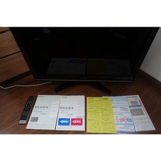 東芝 - 東芝TOSHIBA 37型 液晶テレビ TV REGZA 37Z9000