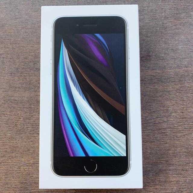 iPhone(アイフォーン)のiPhone SE2 64GB 本体 ホワイト白 SIMフリー【未使用】 スマホ/家電/カメラのスマートフォン/携帯電話(スマートフォン本体)の商品写真