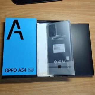 オッポ(OPPO)のスマートフォン端末 OPPO A54 OPG02 新品(スマートフォン本体)