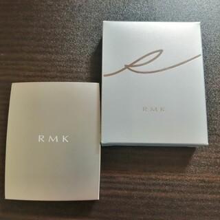 アールエムケー(RMK)のRMK スーパーベーシックコンシーラーパクト01(コンシーラー)