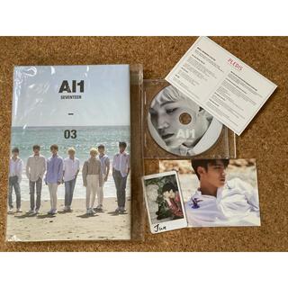 セブンティーン(SEVENTEEN)のSEVENTEEN  セブチ アルバム Al1 03(K-POP/アジア)
