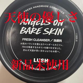 LUSH - 天使の優しさ☆lush LUSH 洗顔料
