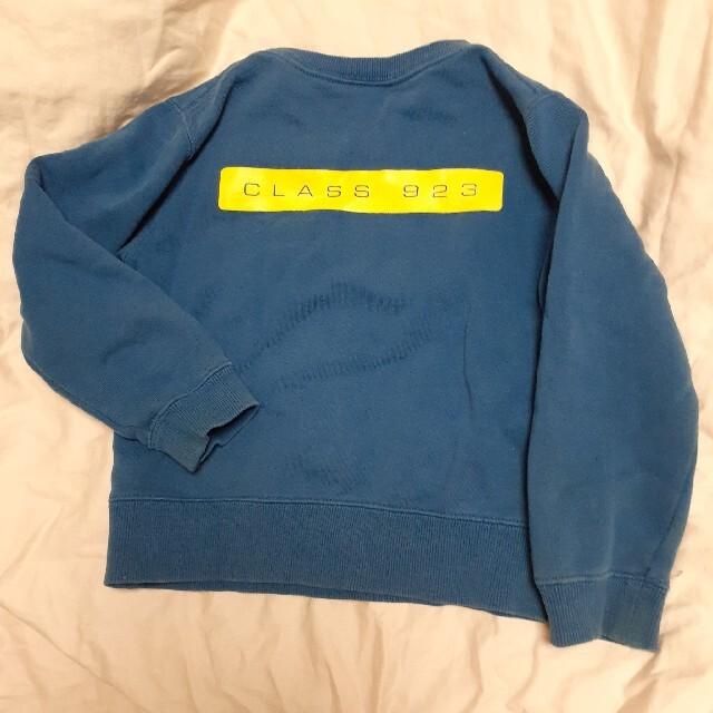 LAUNDRY(ランドリー)のドクターイエロー トレーナー110 キッズ/ベビー/マタニティのキッズ服男の子用(90cm~)(Tシャツ/カットソー)の商品写真