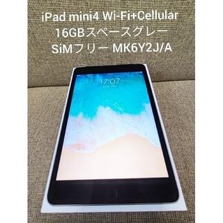 【美品】SiMフリー iPad mini 4 cellular 16GB
