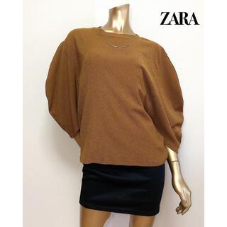 ZARA - ZARA ボリュームスリーブ トップス カットソー*ベルシュカ マウジー SLY