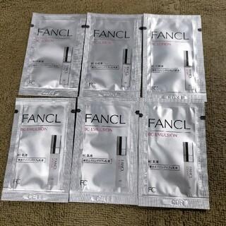 FANCL - ファンケルBCライン化粧液と乳液3セット6枚
