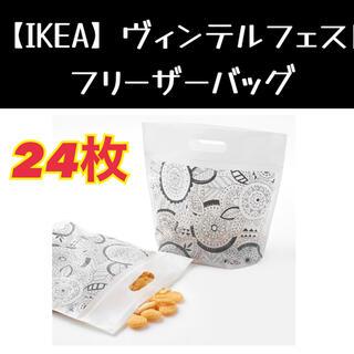 イケア(IKEA)の【IKEA】ヴィンテルフェスト フリーザーバッグ,(収納/キッチン雑貨)