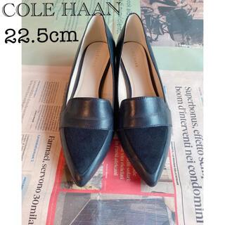 Cole Haan - 【美品】コールハーン パンプス 黒 レザー/スエード ローヒール