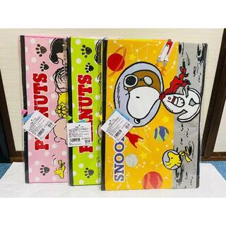 スヌーピー(SNOOPY)の送料無料 新品未開封 SNOOPYスヌーピー 折畳不織布収納ボックス 3個セット(ケース/ボックス)