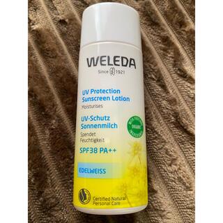 ヴェレダ(WELEDA)のヴェレダ エーデルワイス UVプロテクト 50ml(日焼け止め/サンオイル)