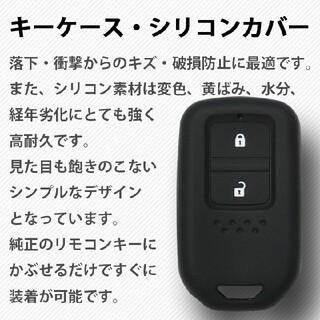 ホンダ(ホンダ)の工場直売 ホンダ スマートキーケース ブラック フィット シビック S660(車外アクセサリ)