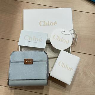 Chloe - お値引き可 Chloe 折り財布