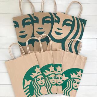 Starbucks Coffee - スターバックス 紙袋 7枚セット