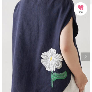 BEARDSLEY - ビアズリー  花刺繍ブラウス 新品タグ付き
