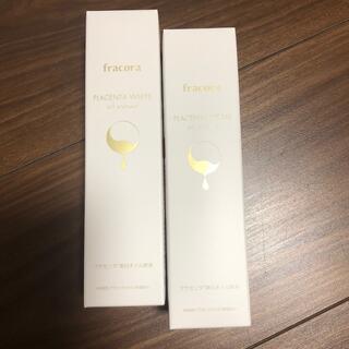 フラコラ(フラコラ)のフラコラ プラセンタ美白オイル 15ml 2個(オイル/美容液)