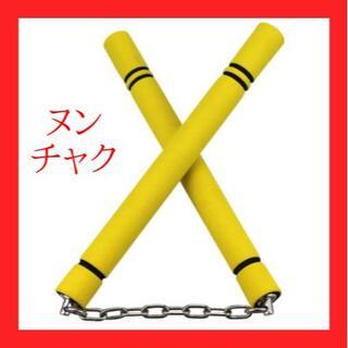 ブルースリー 死亡遊戯 スポンジ ヌンチャク チェーン エクササイズ 武道(エクササイズ用品)