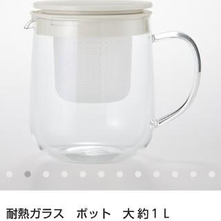 ムジルシリョウヒン(MUJI (無印良品))の無印良品 耐熱ガラス ポット 大 約1リットル(食器)