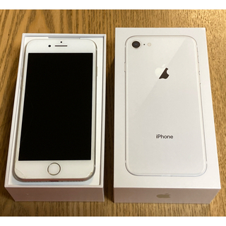 iPhone - iPhone 8 64GB silver    iphone8 本体