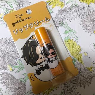 サンリオ - Jin × gudetama リップクリーム