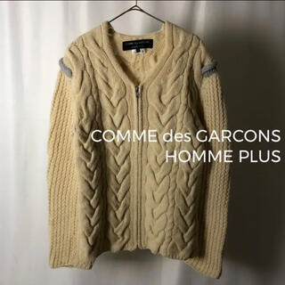 COMME des GARCONS HOMME PLUS - AD2011 コムデギャルソンオムプリュス カーディガン magliano