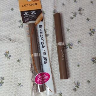 CEZANNE(セザンヌ化粧品) - セザンヌ 太芯 アイブロウ 01 明るめブラウン