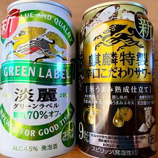 キリン(キリン)の淡麗グリーン、麒麟辛口サワー 350mlx24  各1ケース(リキュール/果実酒)