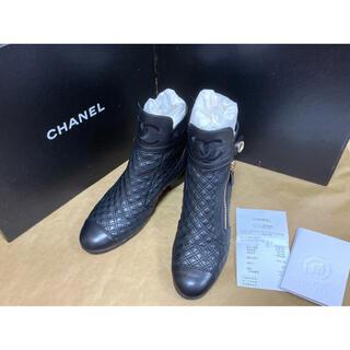 シャネル(CHANEL)の【値下げ不可】シャネル CHANEL ブーツ(ブーティ)