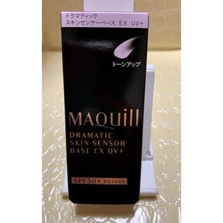 MAQuillAGE - マキアージュ ドラマティックスキンセンサーベース トーンア