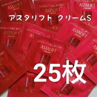 ASTALIFT - アスタリフト クリーム S 25枚  保湿クリーム