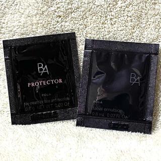 ポーラ(POLA)のポーラ B.A ミルク N プロテクター サンプル BA 2包(乳液/ミルク)