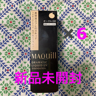 MAQuillAGE - マキアージュ ドラマティックリキッド オークル00 ファンデーション