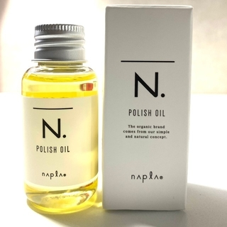 NAPUR - ●【新品箱付き】ナプラ N. ポリッシュオイル 30ml ✲