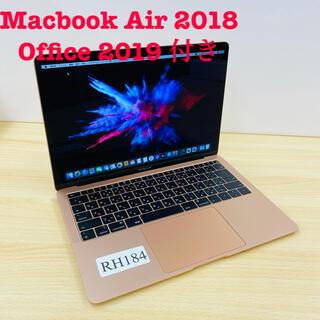 Mac (Apple) - Apple MacBook Air 2018 Office 2019付き