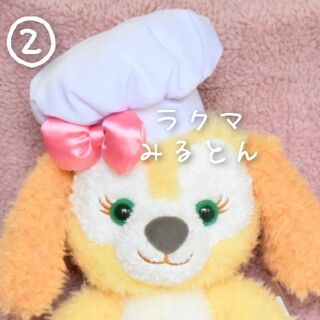 ダッフィー - クッキーアン・ぬいぐるみ(Sサイズ)