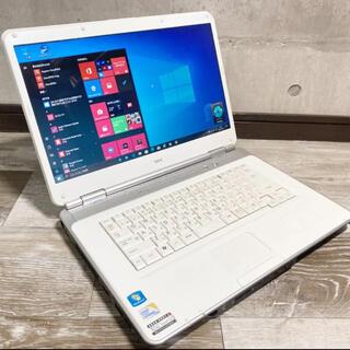 NEC - NEC LaVieノートパソコン Blu-rai Windows10