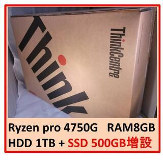 Lenovo - SSD500GB+HDD1TB ThinkCentre M75s Gen2