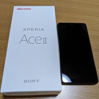 Xperia - Xperia Ace Ⅱ Black 美品 スマホ