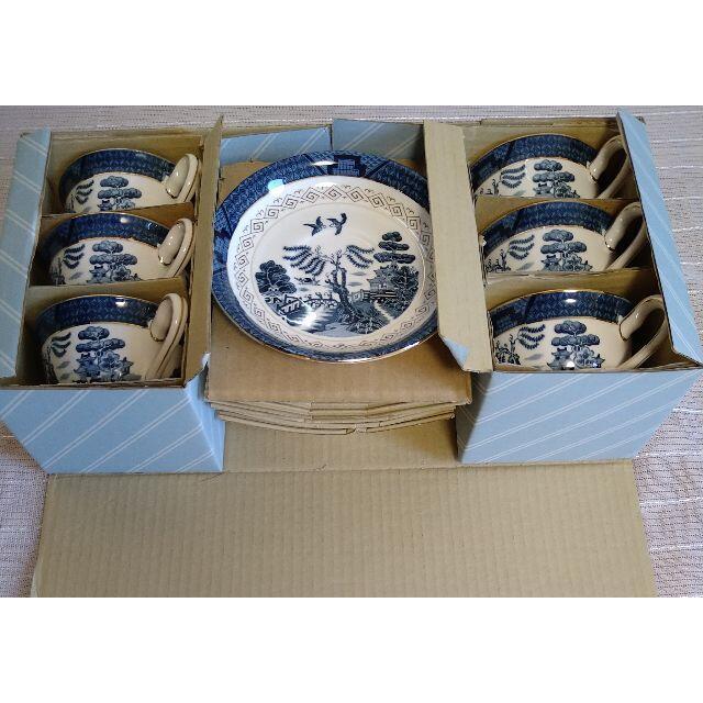 NIKKO(ニッコー)の値下げ! NIKKO 山水 コーヒー碗皿(6客) インテリア/住まい/日用品のキッチン/食器(食器)の商品写真