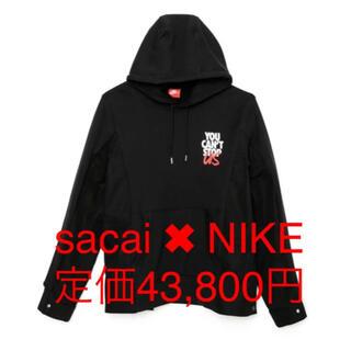 sacai - 新品⭐️ sacai × NIKE ⭐️限定受注パーカー