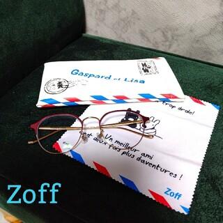 ゾフ(Zoff)の✨限定お値下げ✨ Zoff Gaspard et Lisa メガネ フレーム(サングラス/メガネ)