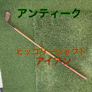 wilson - 希少 アンティーク ゴルフクラブ Wilson フォージドスティール 1930s