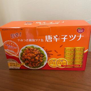 コストコ(コストコ)の唐辛子ツナ 1箱12缶(缶詰/瓶詰)