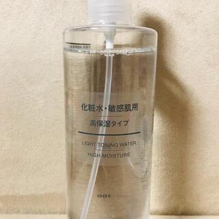 MUJI (無印良品) - 【開封後3〜4回使用】無印良品 化粧水・敏感肌用 高保湿タイプ 400ml